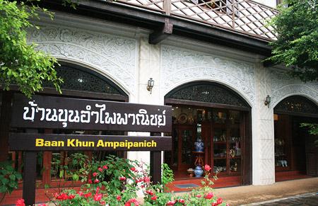 ampaipanich building